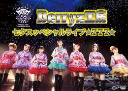 Berryz Kobo Tanabata Special Live ☆777☆