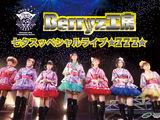Berryz Koubou Tanabata Special Live ☆777☆