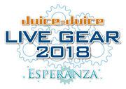 JuiceJuice-LG2018Esperanza-logo