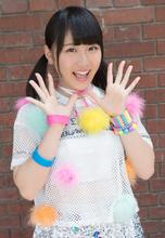 Rinsun3