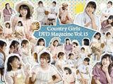 Country Girls DVD Magazine Vol.13