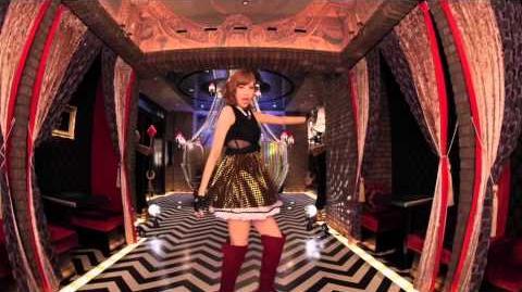 梅田えりか 「Crush on You!」 MV(Short Version)