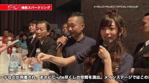 DVD『℃-ute 12年目突入記念 ~℃-Fes!Part2 9月10日は飛天で℃-uteの日~』