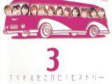 Idol wo Sagase! History 3 ~Hello! Project Members Sou Shutsuen!~