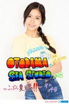 InoueRei-OTODAMA2018