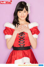 KawamuraAyano-Christmas2017