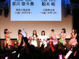 Country Girls 1 Shuunen Kinen Event & Tsugunaga Momoko Fukkatsusai!