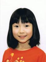 Saitokana7485