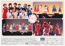 Tsubaki-Camellia-Fai!-vol.1-DVD-back
