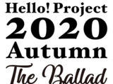 Hello! Project 2020 Autumn ~The Ballad~ Extra Number