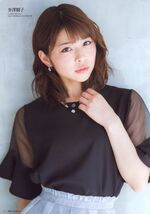 KanazawaTomoko-GravureTheTelevision-March2016