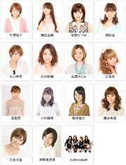 M-line2013