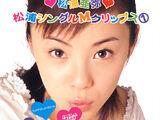 Matsuura Single M Clips 1