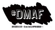 SuzukiAiri-DMAFBudokan-logo