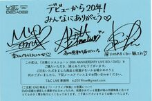 Taiyou to Ciscomoon 20th Anniversary Live Last & New Decade 2 (Note)