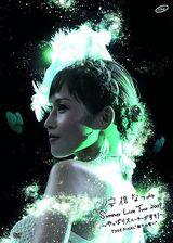 "Abe Natsumi Summer Live Tour 2009 ~Yappari Sneaker ga Suki~ -Tour FINAL- ""Arata na Chikai"""