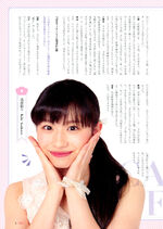 AsakuraKiki-VDCMagazine-Jan2017