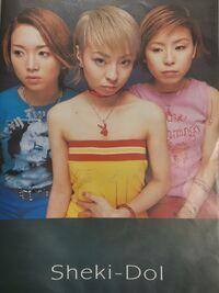 From-the-same-photoshoot-as-Tettiteki-Unmei
