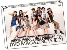 MM15-DVDMag71-coverpreview