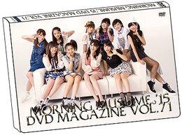 MM15-DVDMag71-coverpreview