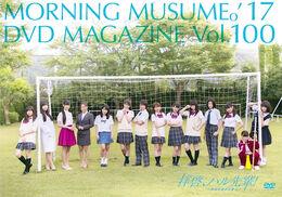 MM17-DVDMag100-cover