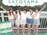 SATOYAMA Taiken Tour Dai 2 Dan! Peaberry・GREEN FIELDS to Sugosu 1paku 2ka Bus Tour in Hitachiota