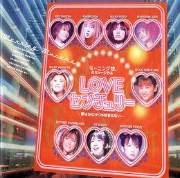 606px-MM Love Century CD