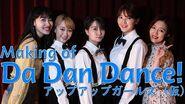 Da Dan Dance! MUSIC VIDEOメーキング