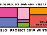 Hello! Project 20th Anniversary!! Hello! Project 2019 WINTER