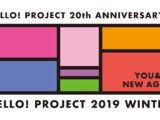 Hello! Project 20th Anniversary!! Hello! Project 2019 WINTER