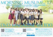 MM17-DVDMag100-back