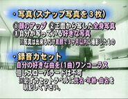 Shin unit 2 (1)