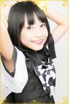 Yua Kikuchi
