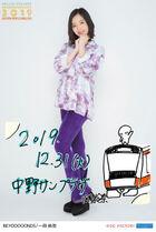IchiokaReina-COUNTDOWNPARTY2019