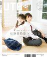KudoMakino-UTB vol36-BackCover-Feb2017