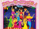 """Cover Morning Musume! ~Various Artist Covers """"MORNING MUSUME""""!~"""
