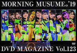 MM19-DVDMag123-cover