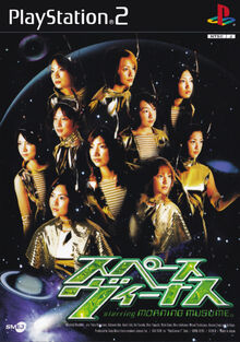 SpaceVenusstarringMorningMusume-r