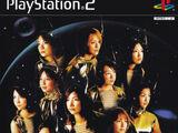 Space Venus starring Morning Musume