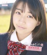 Greeting ~Makino Maria~