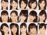 2010 Hello! Project Shinjin Kouen 3gatsu ~Yokohama GOLD!~