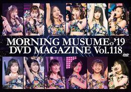 MM19-DVDMag118-cover