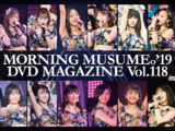Morning Musume '19 DVD Magazine Vol.118