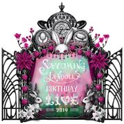 SAYUMINGLANDOLLBDLIVE2019-logo