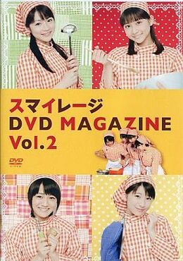 Smileage-DVDMag2-cover