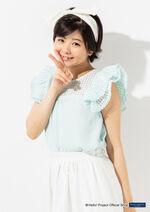 Tamura Meimi-561516