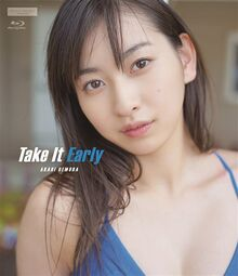 UemuraAkari-TakeItEarly-cover