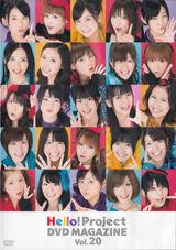 Hello! Project DVD Magazine Vol.20