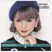 Sugaya Risako-518042