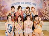 OTODAMA SEA STUDIO 2019 supported by POCARI SWEAT J=J Summer Special DVD Hatsubai Kinen Joeikai Event